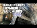 Диггеры Москвы в Подземельях Санкт-Петербурга Тайны Подземного Питера СПб