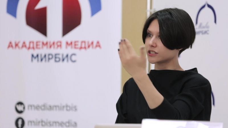 Мастер класс Лилии Гильдеевой ведущей канала НТВ