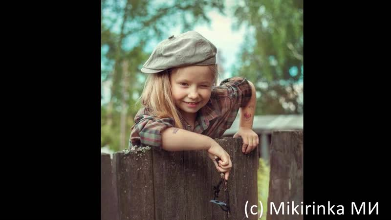 Стих Негодяй автор Mikirinka МИ