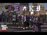 GTA 5 ONLINE - BALLAS NATION GANG IS HERE!! United Balla Crews