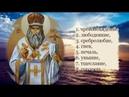 Как Познать Себя и Причину Своих Грехов (8 Страстей) Святитель Игнатий Брянчанинов