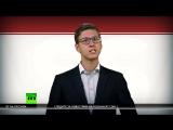 Что известно о списке «сторонников» сирийских властей