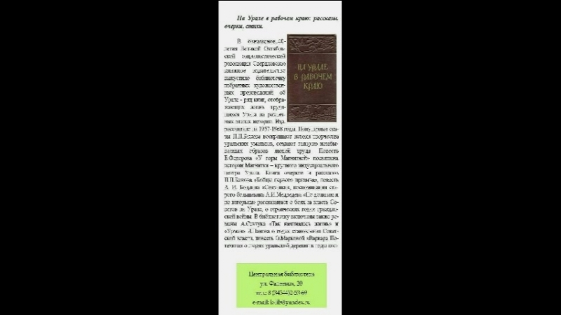 топ-15 книги о комсомоле и комсомольцах