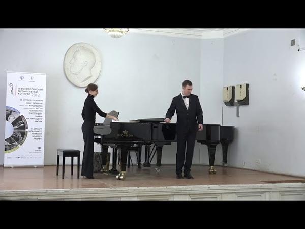 СФО, III ВМК, I тур, Сольное пение, 2 часть