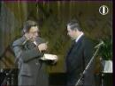 Смехопанорама (ОРТ, 1995) Гарри Гриневич