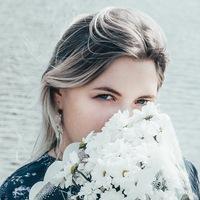 Ксения Махно