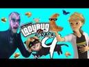 Miraculous CRACK Komik Montaj 9