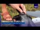 Китайский изобретатель Дели Чжао оседлал квадрокоптер Кадры необычного полета смотрите в mp4