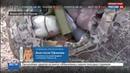 Новости на Россия 24 • Попытка прорыва в Крым глава диверсантов на допросе признал свою вину