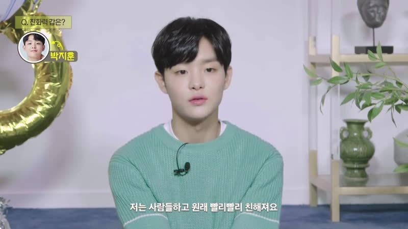 [181211] YG Treasure Box » Survey Cam » B4 Park Jihoon