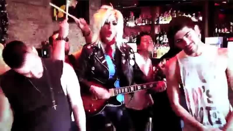 I LOVE ROCK N ROLL - SHERRY VINE!!