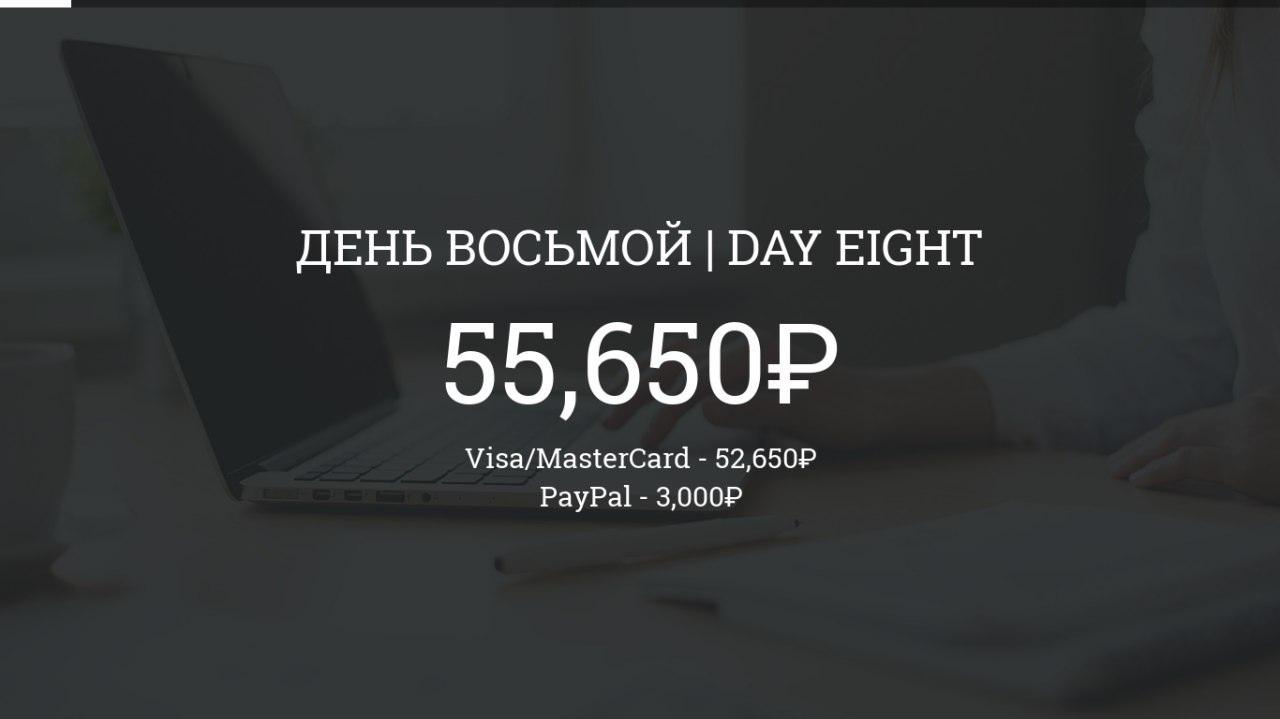 https://pp.userapi.com/c850036/v850036730/166390/NWLOS75mrXU.jpg
