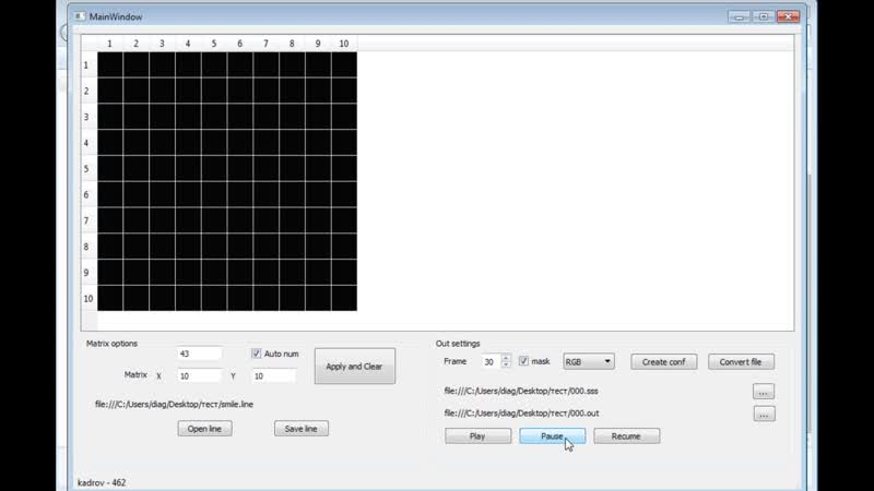 видеоинструкция по созданию эйфектов и управлению пиксельным контроллером с пк.