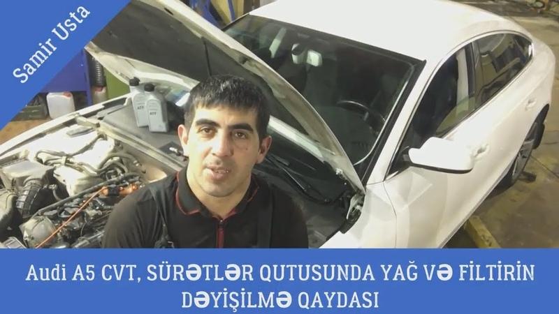 Audi A5 CVT (AKPP) Variator Sürətlər qutusunda yağ və filtir dəyişmə qaydası. Samir Usta