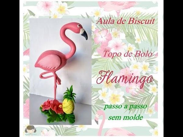 Topo de Bolo Flamingo