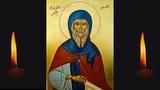 Житие Святых 9 декабря Память преподобного Иакова Отшельника 26 ноября старый стиль. (Аудиокнига)