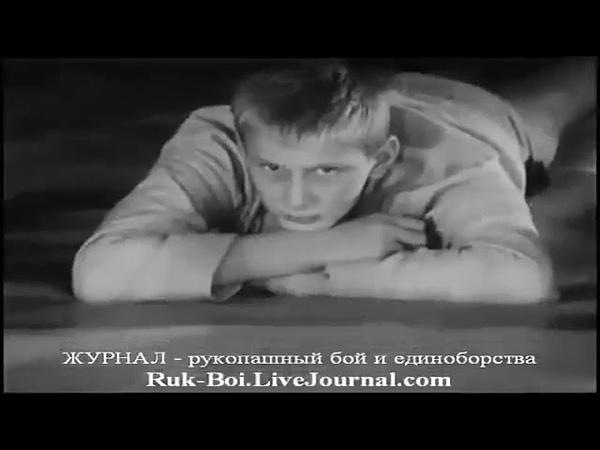 ч3 7 удержание со стороны головы СоюзСпортФильм 1987 Обучение САМБО Борьба лежа