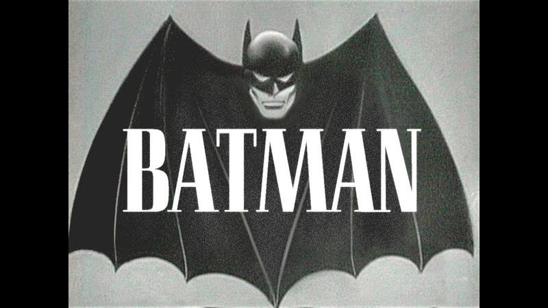 Бэтмен-Сериал-Серия 1 (1943)