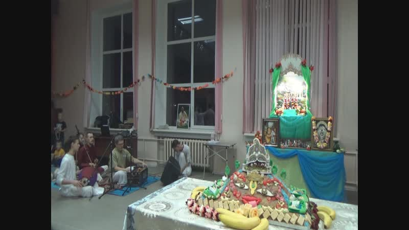 Киртан на Говардхана пуджу Ачарья дас, 8.11.2018