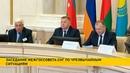 Заседание Межгосударственного совета СНГ по чрезвычайным ситуациям прошло в Минске