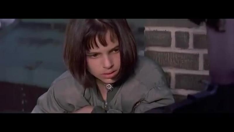 Стинг Shape Of My Heart клип из фильма Леон
