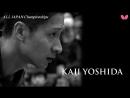 Kaii YOSHIDA Tenergy 64 2017 ALL JAPAN Championships