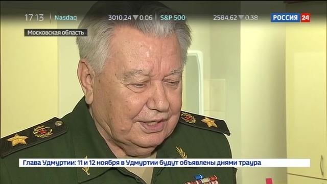 Новости на Россия 24 • Проведать раненых в Сирии журналистов пришли два генерала, суворовцы и юнармейцы