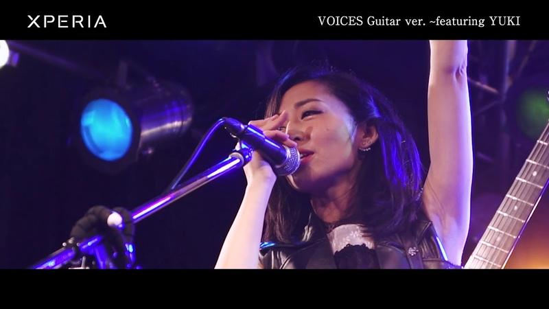 VOICES Guitar ver. 〜featuring YUKI