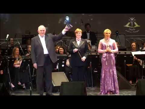 Галоконцерт 1-го Всероссийского фестиваля-конкурса Звезда, рожденная в Петербурге.