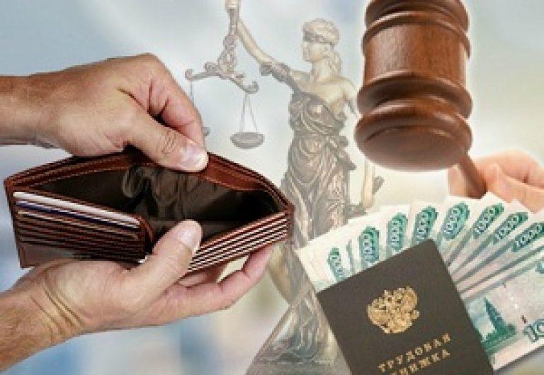 В Боровском районе мерами прокурорского реагирования погашена задолженность по заработной плате
