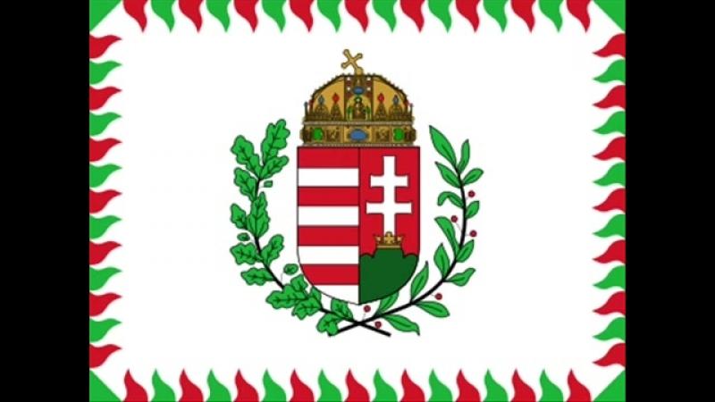 Венгерский военный марш - Ludovika induló