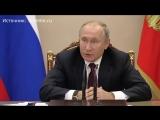 Новости СВЕРХДЕРЖАВЫ / Путин заявил о рекордном росте зарплат