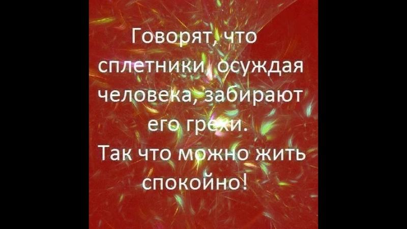 Doc371567905_481520363.mp4