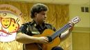 Сергей Гаврилов гитара играет свою пьесу Полька
