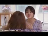 180504 Yeri (Red Velvet) @ Secret Unnie Ep. 1 [рус. саб]