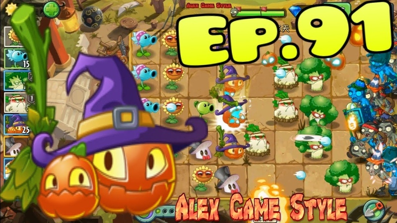 Plants vs. Zombies 2 (China) - Sunflower MAX 4 level, Pumpkin Witch - Kung-Fu World Day 6 (Ep.91)