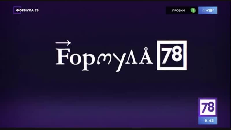Обучающее видео 41. Восстановление навыков вождения вместе с В.Граховым. Программа Формула 78
