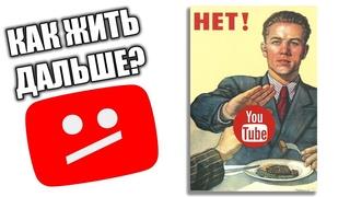О стримах на YouTube | Какую платформу для стримов я выбрал | Twitch или Ютуб?
