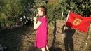 ARINA ROMANTŠIKOVA Kirgiisi laul