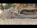 Севердорстрой заготавливает песок