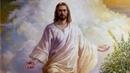 Радомир Иллюзии Заветы Знания Иисуса Христа Вопросы Смотрителям за Человечеством