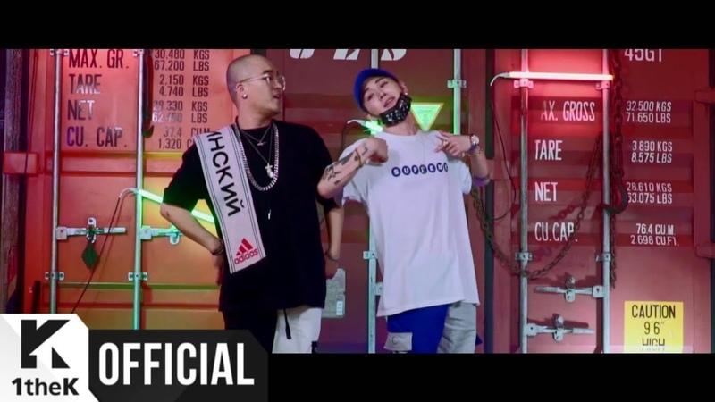 [Teaser] We_higher _ Like you Better(니가 더 좋아) (Feat. Douner)