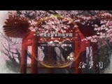 China Electro China-P (copyright free music)
