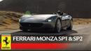 Ferrari Monza SP1 SP2: Driving Pleasure