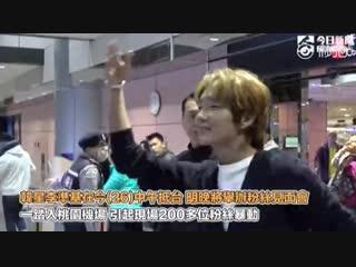 2019.01.26 LeeJoonGi Korea. Seoul, incheonAirport.🛫✈ Taipei in Taiwan (Arrival). NOWNEWS