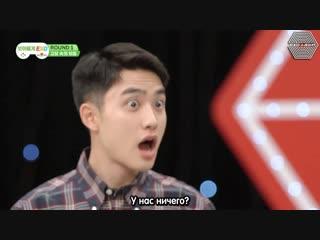 """[русс. саб]  exo """"arcade"""" episode 2"""