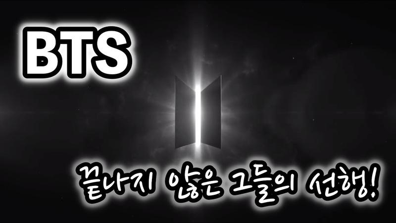 [ENG SUB] [팩트체크] BTS ARMY 끝나지 않은 그들의 선행.....기부천사 방탄소년단!