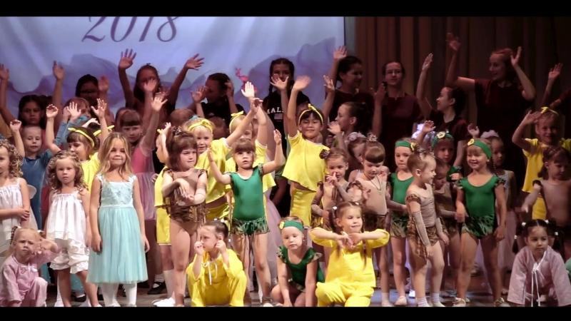 Отчётный концерт танцевальной школы РитмDance 2018.