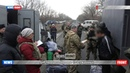 ДНР передала Украине 13 осужденных, пожелавших отбывать наказание на Украине