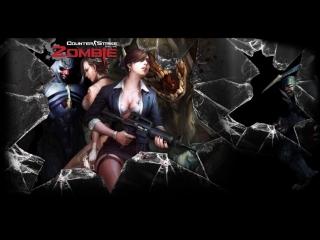 Zombie Plague [CSO]